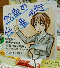 110828yuhodo_sakura04